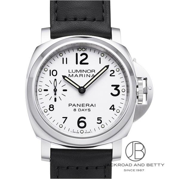 パネライ PANERAI ルミノール マリーナ 8デイズ アッチャイオ PAM00563 新品 時計 メンズ