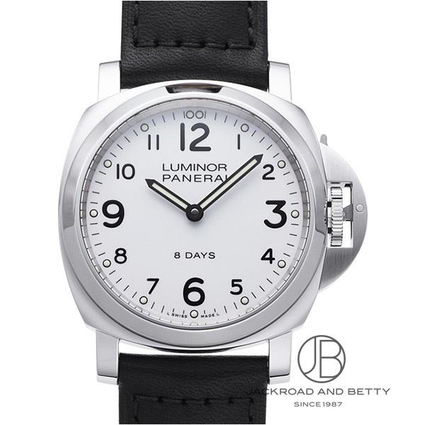 パネライ PANERAI ルミノール ベース 8デイズ アッチャイオ PAM00561 新品 時計 メンズ