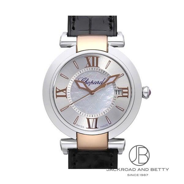 ショパール CHOPARD インペリアーレ 388532-6001 新品 時計 男女兼用