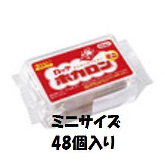 (48個セット)ホカロンミニ 貼らない 10個入×48個(1ケース)こちらの商品は他の商品と同梱はできません