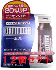 (12個セット)デル・ヒムコスEXドリンク30ml×3本入×12個
