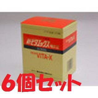 (6個セット)【第2類医薬品】新ビタエックス糖衣錠120錠×6個