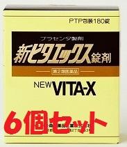 (6個セット)【第2類医薬品】新ビタエックス錠剤180錠×6個