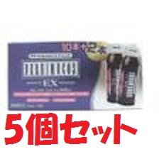 (60本セット)デルヒムコスEXドリンク 30ml×12本×5個セット