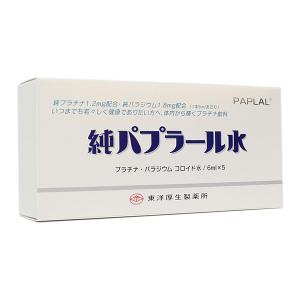 【清涼飲料水】純パプラール水 30ml(6ml×5本)