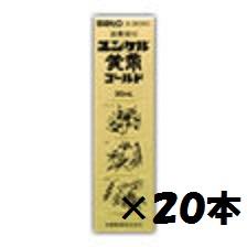 (20本セット)【第2類医薬品】ユンケル黄帝ゴールド 30ml×20本[ユンケル ドリンク剤/生薬製剤]