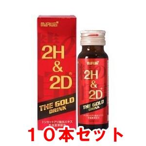 (10本セット)2H&2D ザ・ゴールドドリンク50ml×10本
