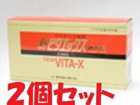 (2個セット)新ビタエックス糖衣錠 300錠入×2個(第2類医薬品)