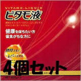(4個セット)ビタモ液 630g【3本セット】×4箱(1ケース)