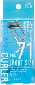 アイラッシュカーラー NO.71 ショートサイズ 33mm幅(1コ入)