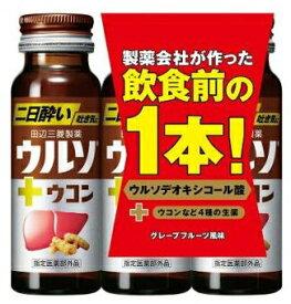 (45本セット)【医薬部外品】ウルソウコン(50ML*3本)×15パック