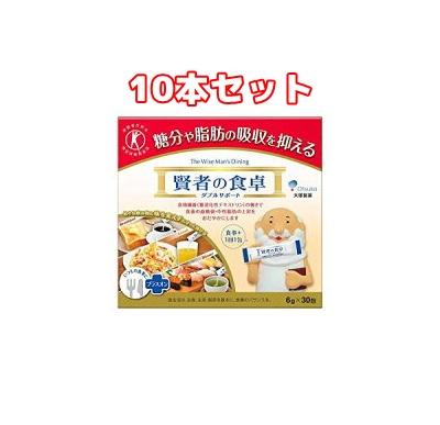 賢者の食卓ダブルサポート 6g×30包×10個 (大塚製薬)