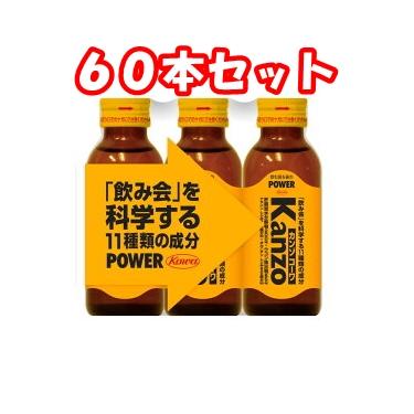 (60本セット)興和新薬 カンゾコーワドリンク (100ML×3本)×20セット