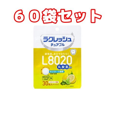 (60袋セット)ジェクス L8020乳酸菌 ラクレッシュ チュアブル レモンミント風味 約30日分×60袋