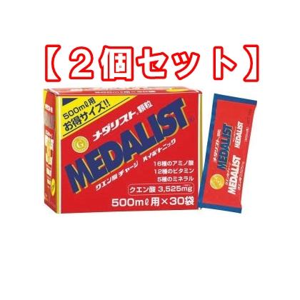 (2個セット)【アリスト】メダリスト顆粒 500ml用【15g×30袋】×2個