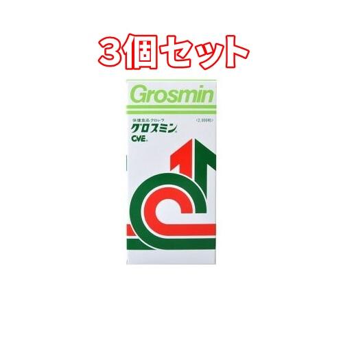 (3個セット)グロスミン 2000錠*3個 まとめ買い 7700円以上で送料無料 離島は除く