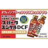 【第2類医薬品】スパークユンケルDCF 50ml×50本