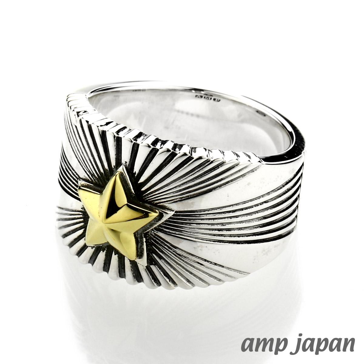 アンプジャパン【amp japan】スターライトリング - シルバー