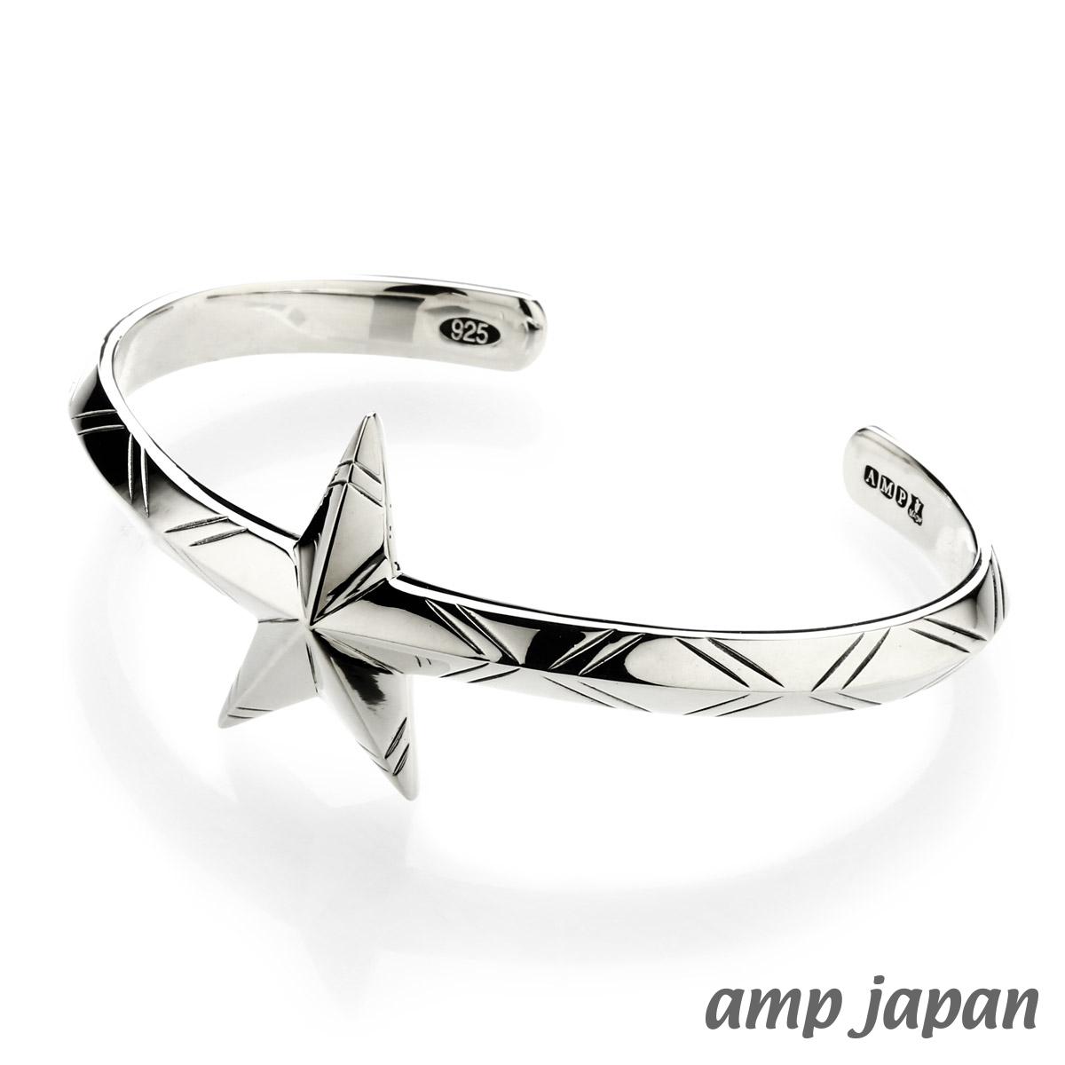 アンプジャパン【amp japan】スターシェイプバングル