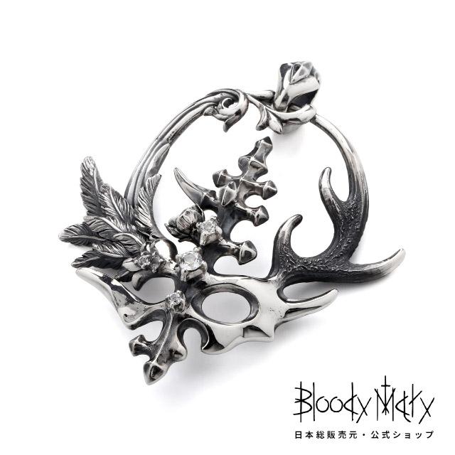 ブラッディマリー【Bloody Mary】 ランドマーク ペンダント w / ホワイトトパーズ - 骨 角 植物 羽根 レディース メンズ