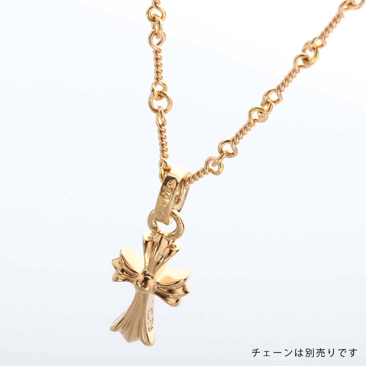 Charm : K22 CH cross baby fat