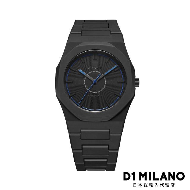D1ミラノ 日本総輸入代理店 腕時計 メンズ レディース - ポリカーボン コンソール ブルー LP [POLYCARBON CONSOLLE SEASONAL BLUE LP]