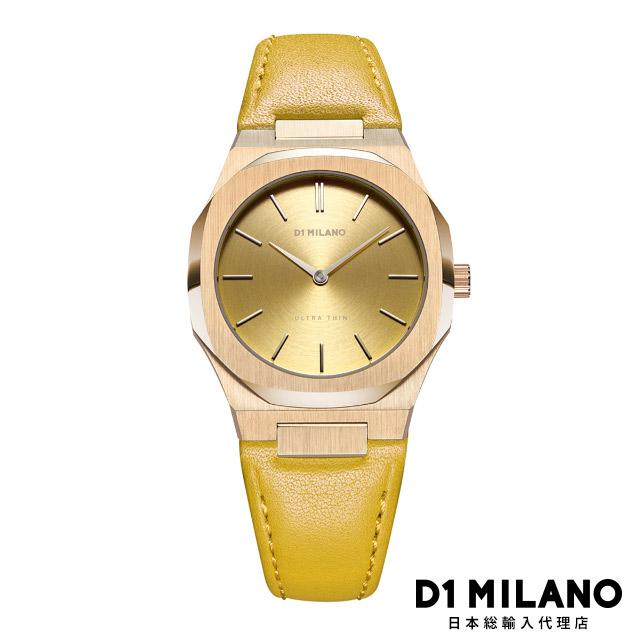 D1ミラノ 日本総輸入代理店 腕時計 レディース ディーワンミラノ - シトロン [CITRON]