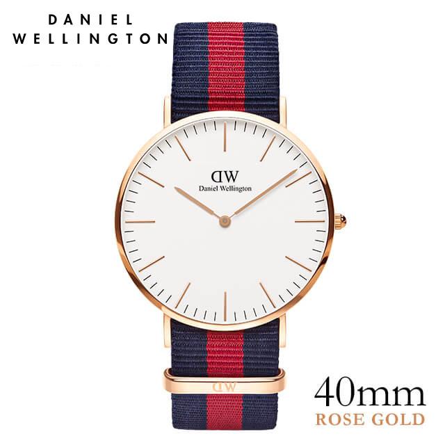 ダニエルウェリントン 40mm Daniel Wellington オックスフォード ローズ メンズ 腕時計
