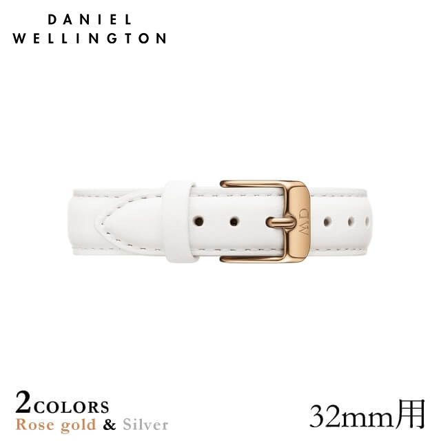 ダニエルウェリントン Daniel Wellington (クラシックペティット 32mm用 付け替えバンド 幅14mm) クラシックペティット レザーリストバンド ボンダイ/ローズゴールド シルバー 14mm