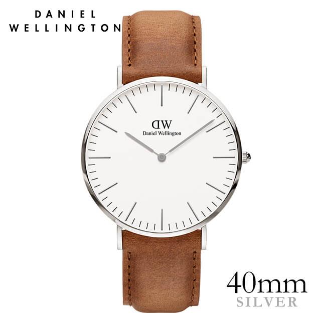 ダニエルウェリントン 40mm Daniel Wellington クラシック ダラム シルバー Classic Durham 腕時計