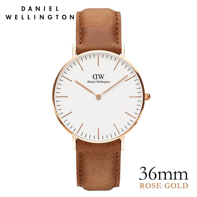 ダニエルウェリントン 36mm Daniel Wellington クラシック ダラム ローズゴールド Classic Durham 腕時計