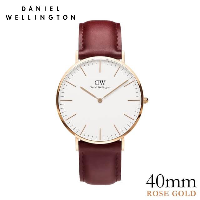 ダニエルウェリントン 腕時計 Daniel Wellington クラシックサフォーク/ローズ 40mm