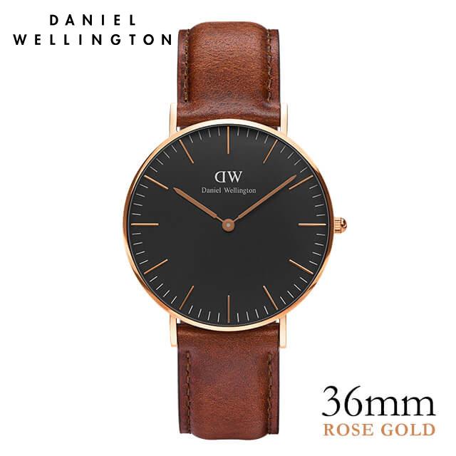 ダニエルウェリントン 36mm Daniel Wellington クラシックブラック セントモーズ ローズゴールド 腕時計