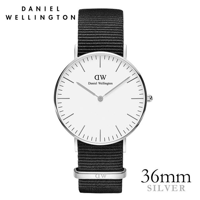 ダニエルウェリントン 36mm Daniel Wellington クラシック コーンウォール シルバー