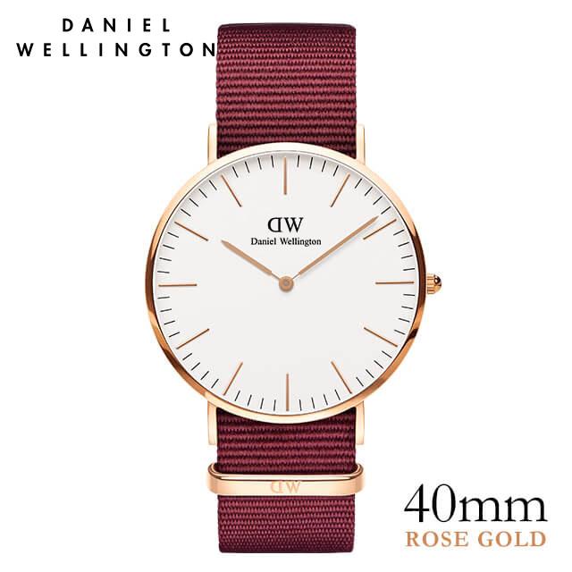 ダニエルウェリントン Daniel wellington クラシックロゼリン ローズゴールド/ホワイト 40mm