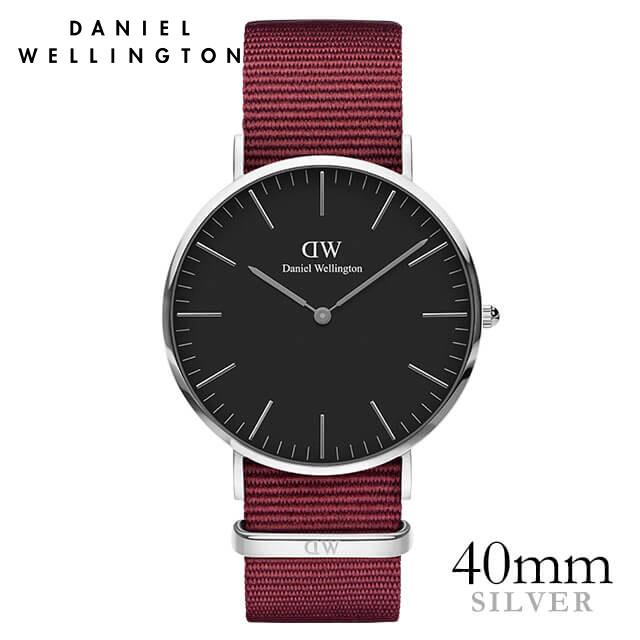 ダニエルウェリントン Daniel wellington クラシックロゼリン シルバー/ブラック 40mm