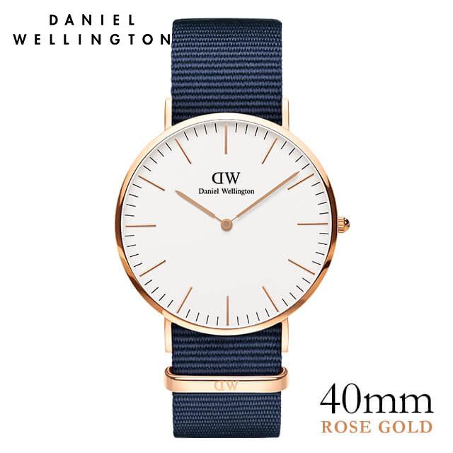 ダニエルウェリントン Daniel wellington クラシックベイズウォーター ローズゴールド/ホワイト 40mm
