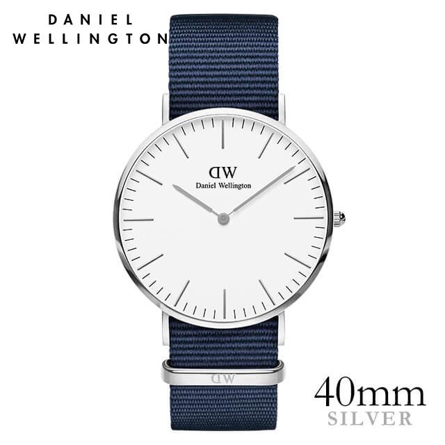 ダニエルウェリントン Daniel wellington クラシックベイズウォーター シルバー/ホワイト 40mm