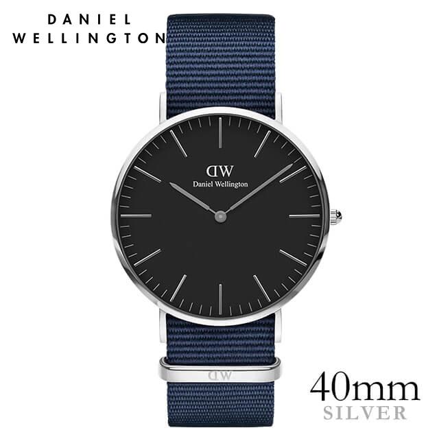 ダニエルウェリントン Daniel wellington クラシックベイズウォーター シルバー/ブラック 40mm