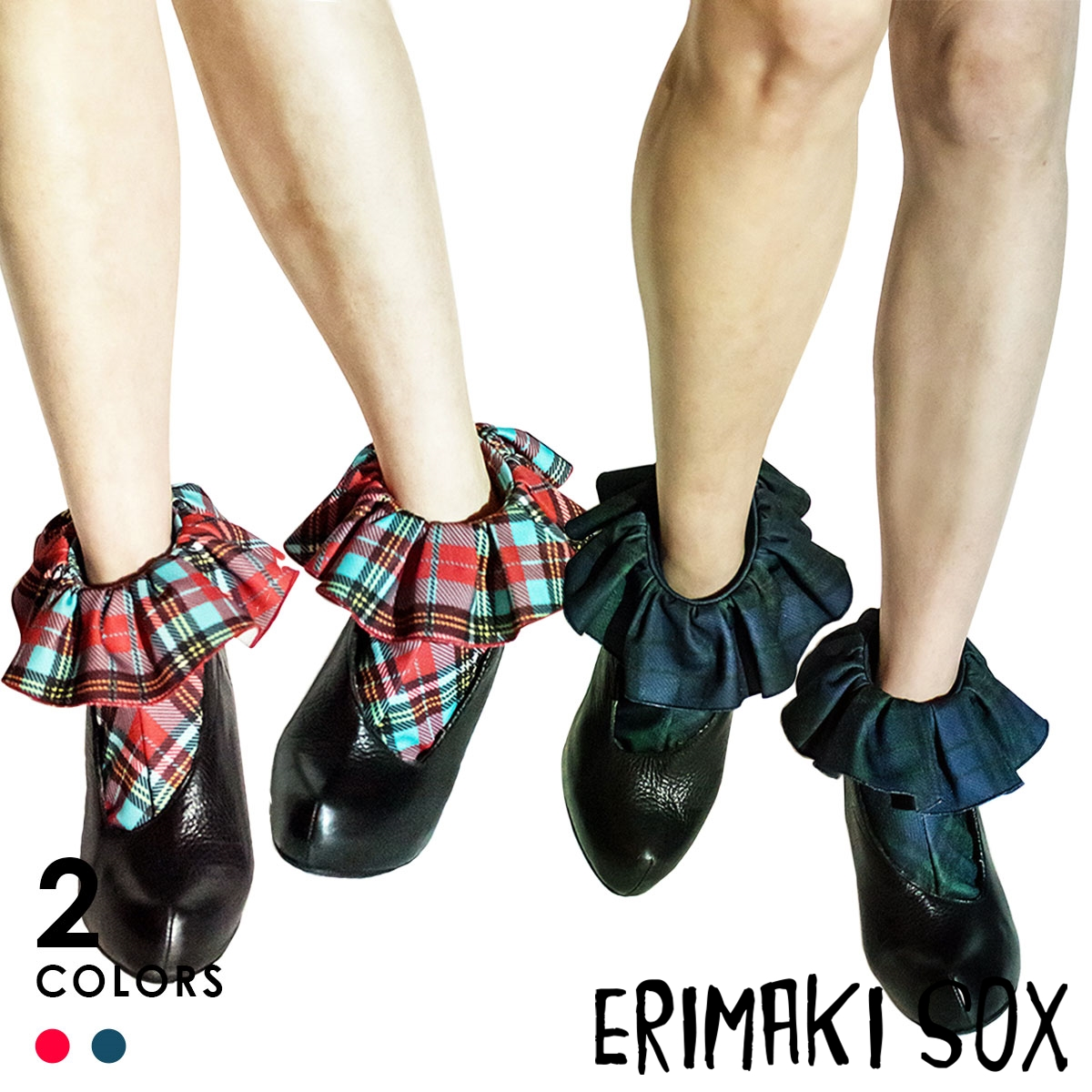 a4d9cc165e3 Beyond Cool  Elimaxoxerimakicolor check socks