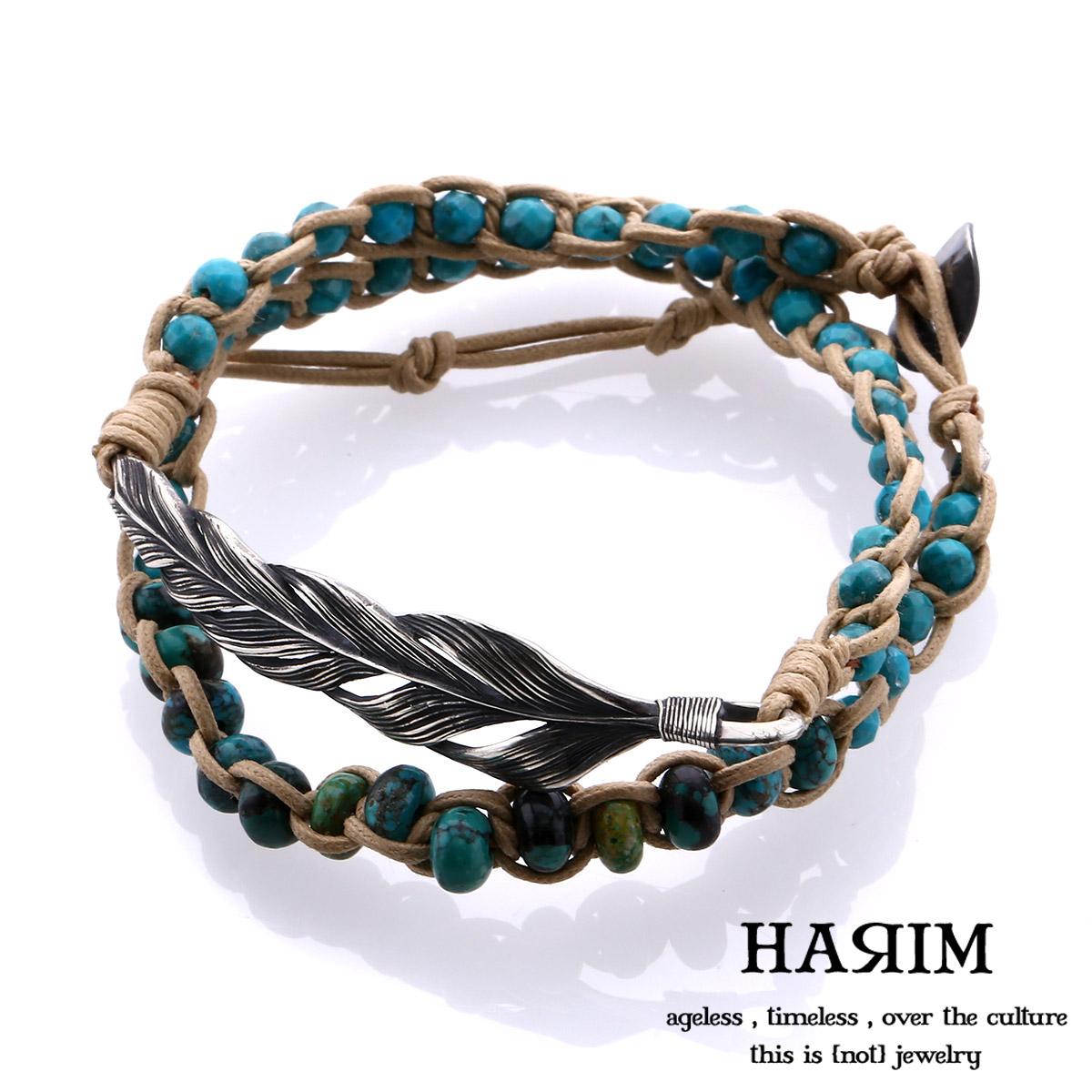 ハリム【HARIM】フェザー&ターコイズ ブレスレット HARIM SP 2