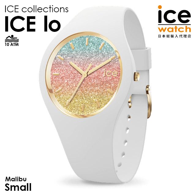 アイスウォッチ ice watch レディース ICE lo - アイスロー マリブ (スモール)