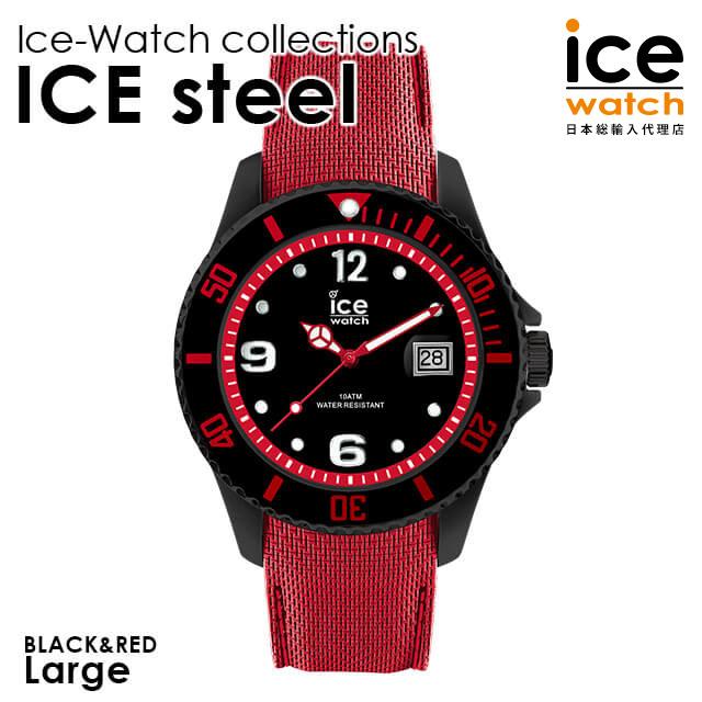 アイスウォッチ ice watch メンズ ICE steel - ブラック レッド (ラージ)