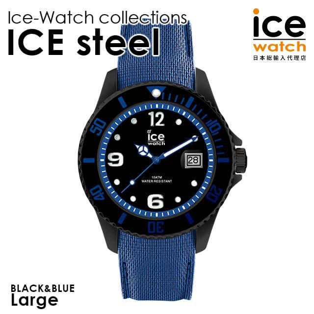 アイスウォッチ ice watch メンズ ICE steel - ブラック ブルー (ラージ)
