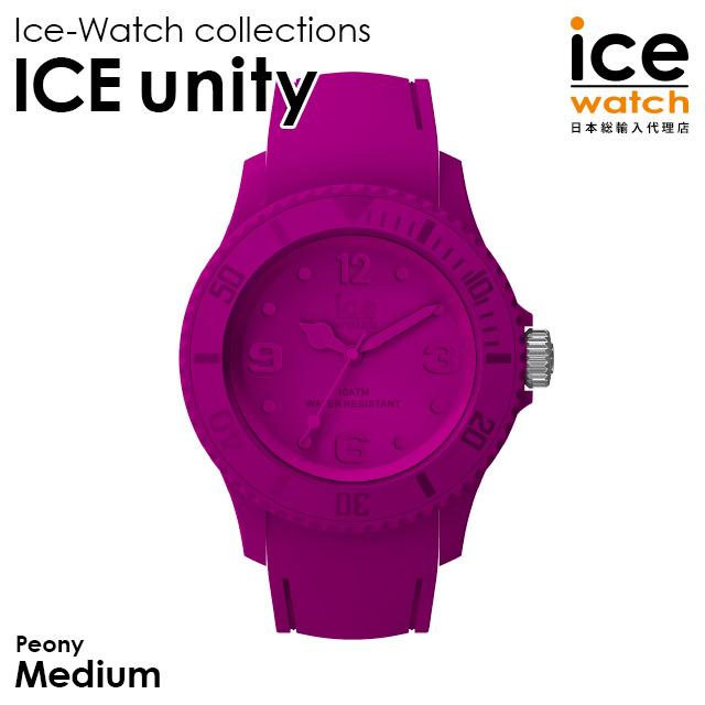 アイスウォッチ ice watch レディース メンズ ICE unity アイス ユニティ ピオニー (ミディアム)