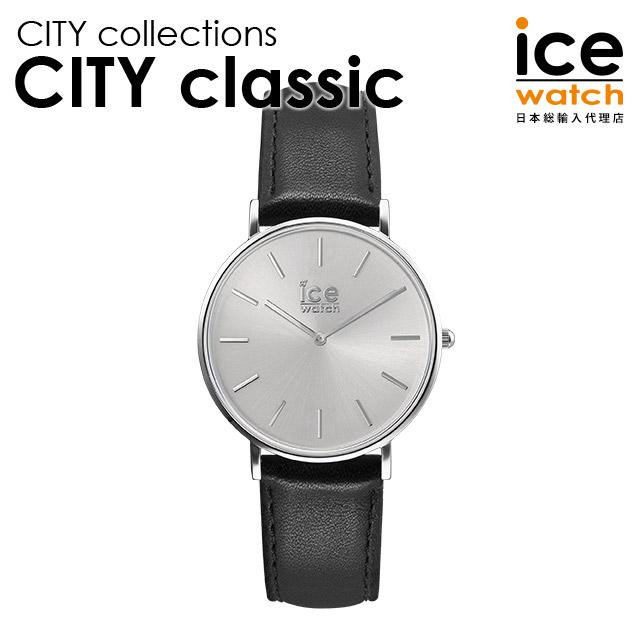 アイスウォッチ ice watch レディース メンズ CITY classic - シティクラシック ブラック シルバー (ミディアム)