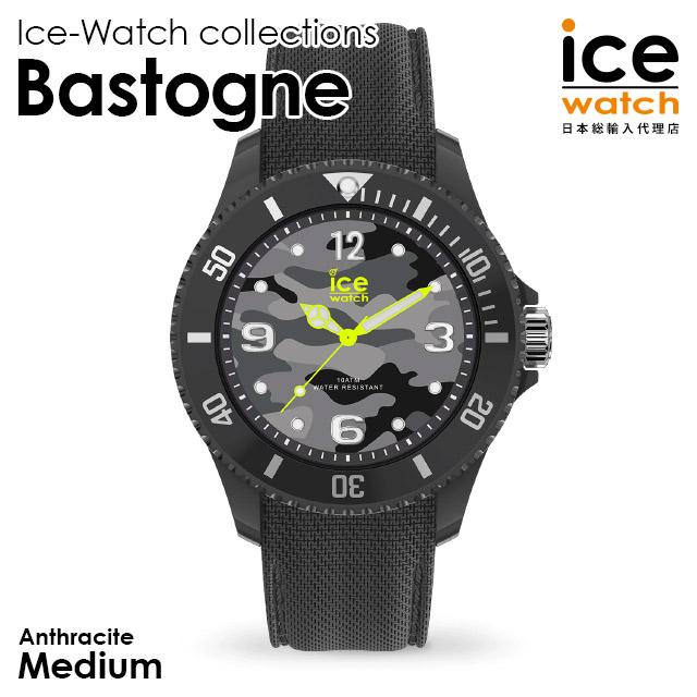 アイスウォッチ ice watch レディース メンズ Bastogne - バストーニュ アンセラサイト (ミディアム)