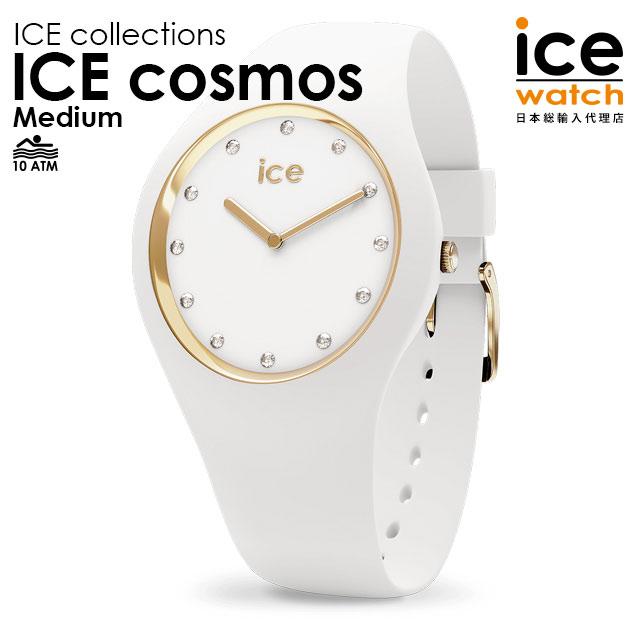 アイスウォッチ ice watch レディース メンズ ICE cosmos - アイスコスモ ホワイト ゴールド (ミディアム)