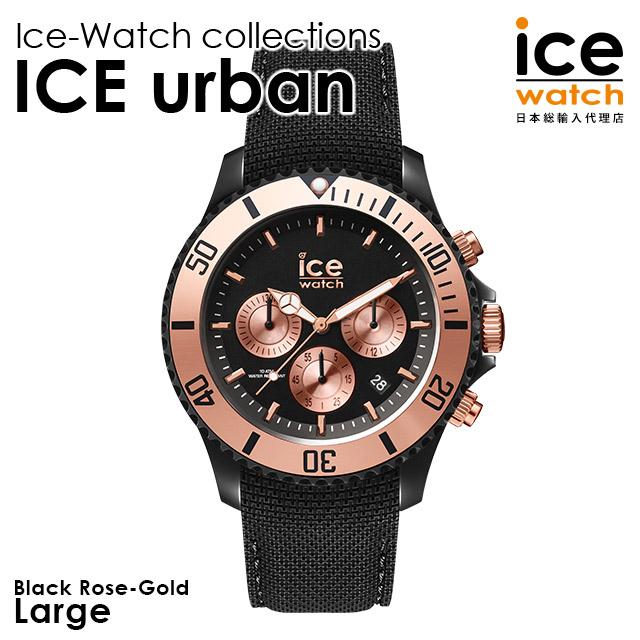 アイスウォッチ 日本正規代理店 公式ショップ ice watch メンズ ICE urban - ブラック/ローズゴールド (ラージ)