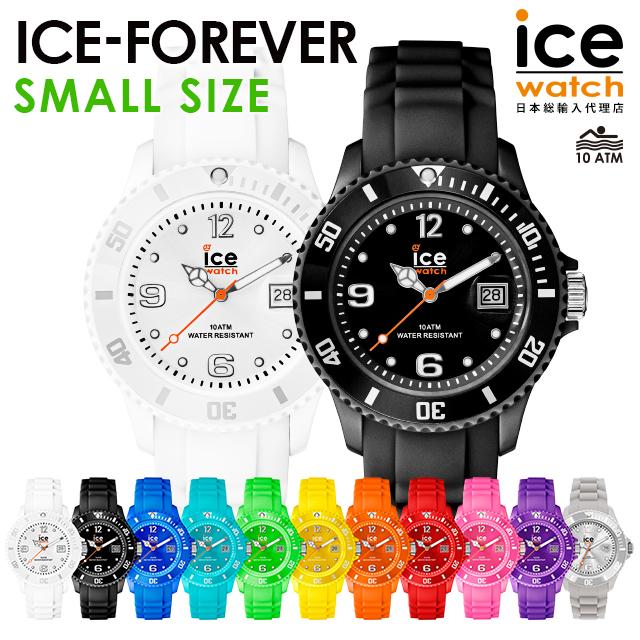 アイスウォッチ ice watch レディース ICE forever アイス フォーエバー スモール 全11色